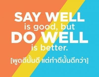 Do well is better