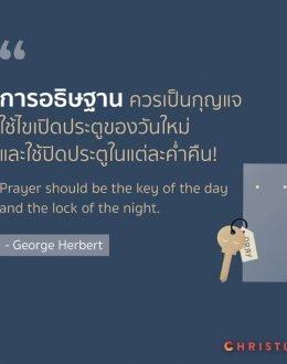 กุญแจ